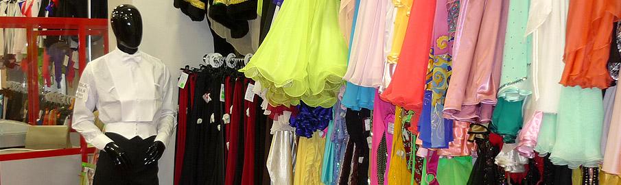 ткань для бального платья